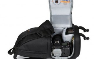 lowepro fastpack 100 two camera bag